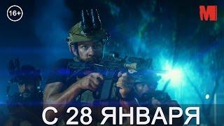 Дублированный трейлер фильма «13 часов: Тайные солдаты Бенгази»