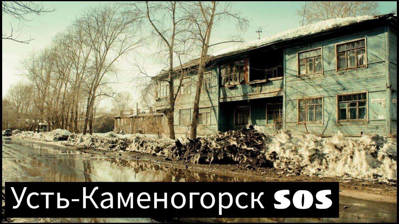 Где я жила в Казахстане? Грустный влог ;) l 살짝 우울한 외스케멘 브이로그 l Slightly Depressing Oskemen Vlog