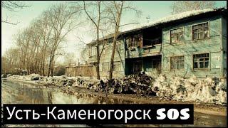 Где я жила в Казахстане? Грустный влог;)