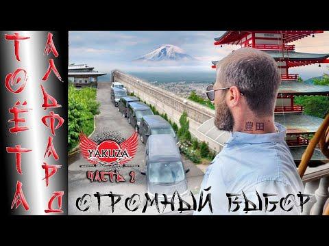 Auto Hayk авто из Армении 2021. Большой обзор Toyota Alphard. Покупай!