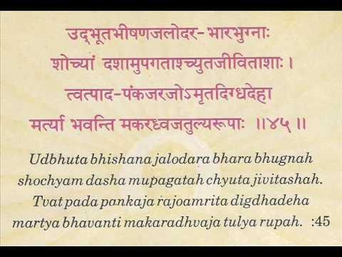 Hindi Lyrics MP3 Download