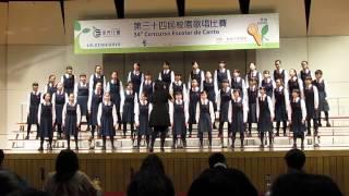 第三十四屆校際歌唱比賽---嘉諾撒聖心中學---綻放