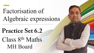 Factorization Of Algebraic Expression Class 8th Practice Set 6.2