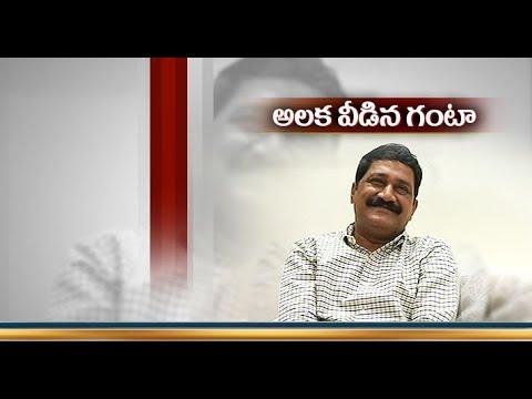 CM Chandrababu Convinced Minister Ganta Srinivasa Rao