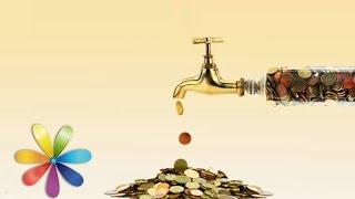 видео Как экономить деньги на коммунальных услугах