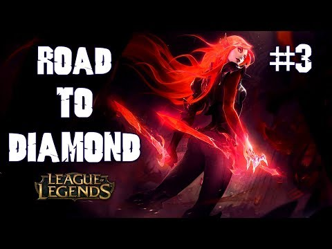 "🔴LoL Stream | ""Ranked Stream"" - 💪 Road to Diamond 💎 #3 الطريق الي الدياموند"