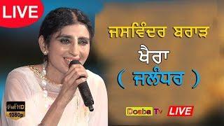 Jaswinder Brar Live - Khaira ( Goraya ) Jalandhar