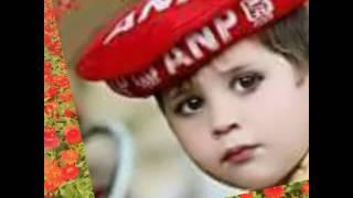 bacha khani pakar da pashto special song