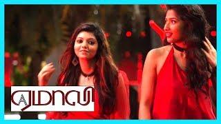 Nai Nai Boyfriend Video Song   Yemaali Video Songs   Roshni Prakash   Athulya Ravi