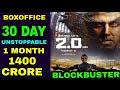 Robot 2.0 30 day Boxoffice Collection, Robot 2.0 unstoppable Collection, Akshay kumar Rajnikant