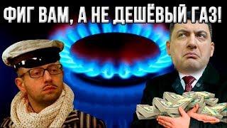 Сюрприз от премьера Гройсмана для всех сторонников Майдана!