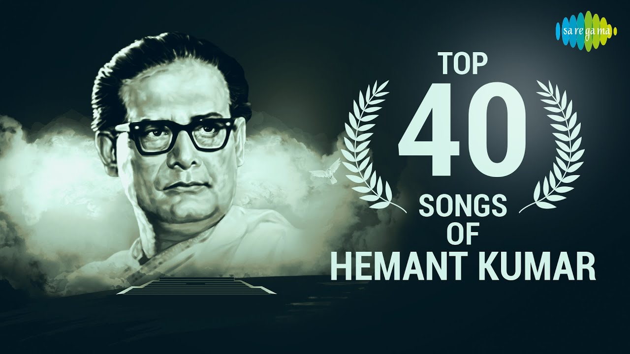 Top 40 songs of Lata Mangeshkar & Hemant Kumar   लाता & हेमंत कुमार के 40  गाने   HD Songs