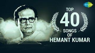 Top 40 songs of Lata Mangeshkar & Hemant Kumar | लाता & हेमंत कुमार के 40 गाने | HD Songs