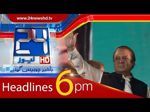 100 Stories In 10 Minutes | 6:00 PM News Headlines | 27 January 2018