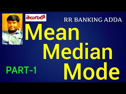 Mean Median Mode || Statistics || Part 1 || RR BANKING ADDA