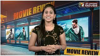 Vantha Rajavathaan Varuven Movie Review | #STR #VanthaRajavathaanVaruven #SundarC #Silambarasan