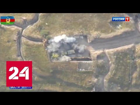 Карабах раздора: Россия призвала Баку и Ереван к прекращению огня - Россия 24