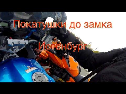 Осенний прохват до Черняховска и обратно в Калининград