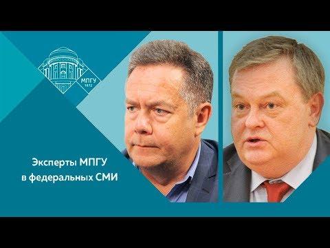 """Е.Ю.Спицын и Н.Н.Платошкин на канале Россия-24. """"5-я студия. Украина: веры нет ни тем, ни другим"""""""