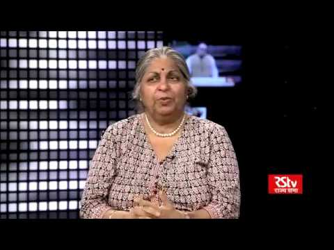 Status of Women of Nomadic Tribes of India