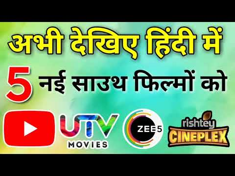 Download 5 New Released Upcoming South Hindi Dubbed Movies Tv