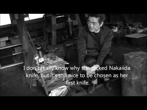 Interview with the Last of the Blacksmiths japanese knife Michio Ishikawa 中新田打刃物