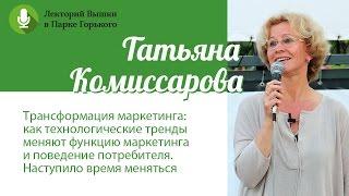 видео Институт Практической Психологии Университета