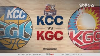 【HIGHLIGHTS】 Phoebus vs Elephants | 20181118 | 2018-19 KBL