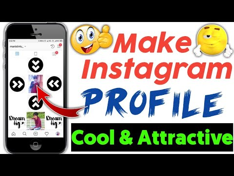 How To Make Instagram Profile Cool Attractive Instagram Profile Kaise Sajaye