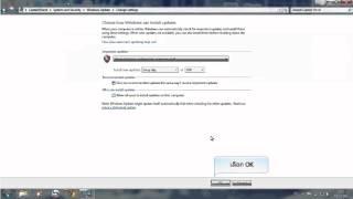 การปิด windows update windows 7