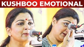 Kushboo Emotional Speech About Kalaignar