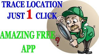 Find Out Whats Near To You Location | Hospital | Banks | Markets | Area | ATM URDU/HINDI BY IMI TECH