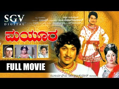 Drar Blockbuster Movie - Mayura Kannada Full Movie | Kannada Movies full