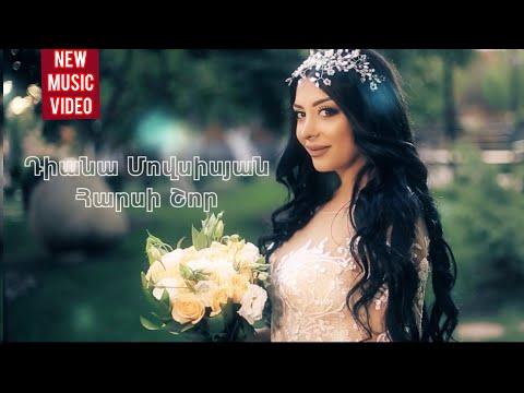 Diana Movsisyan -  // Harsi Shor //  (Official Video) 2019