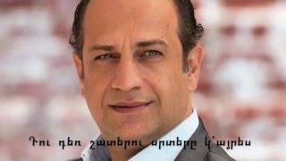 Garo Gaboudagian - Jbda (Smile)
