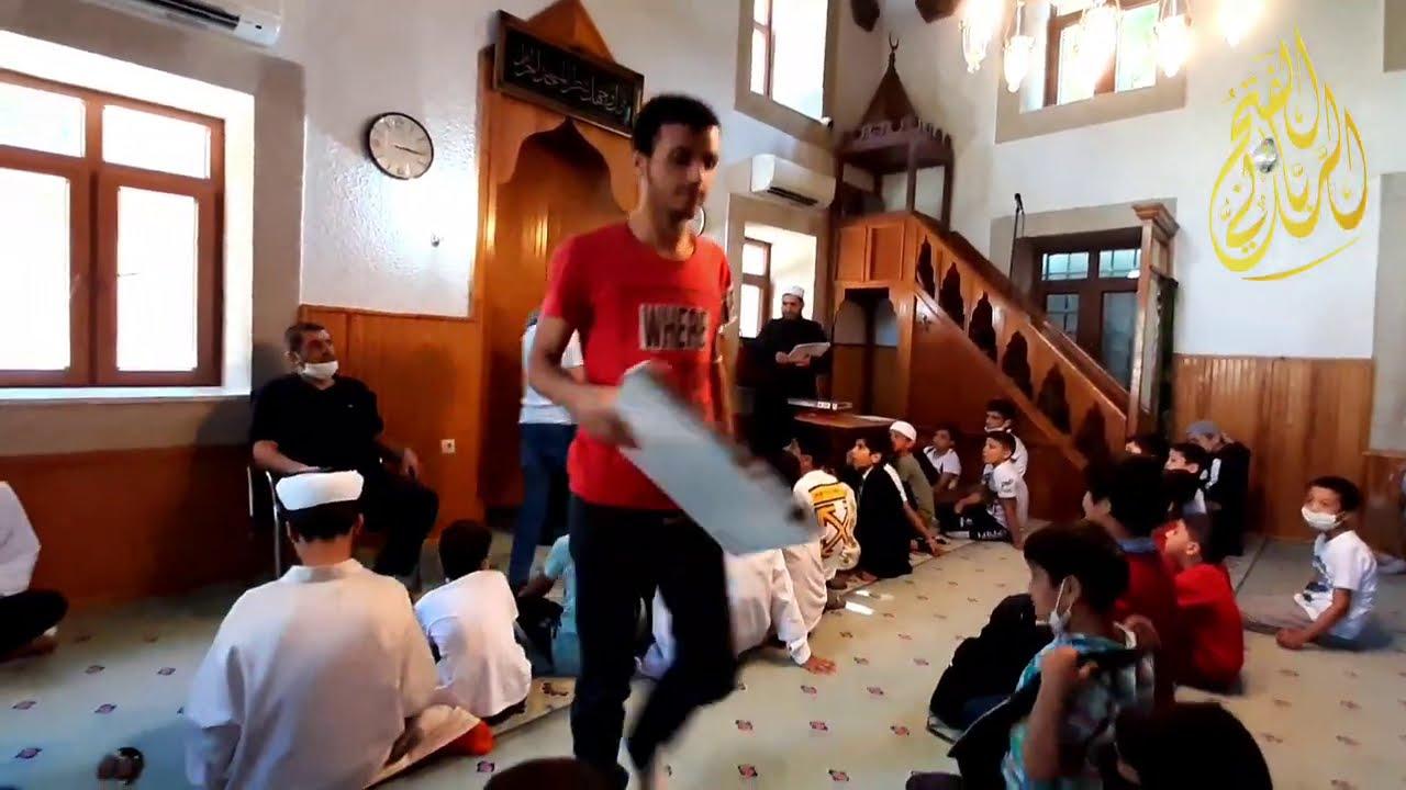 تكريم طلاب القرآن في  معهد ابي حنيفة للعلوم الشرعية