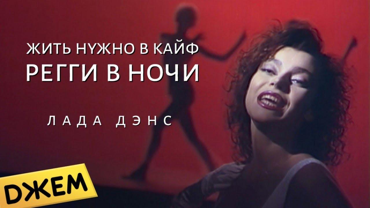 doyki-lada-dens-muchayut-muzhchin-molodoy