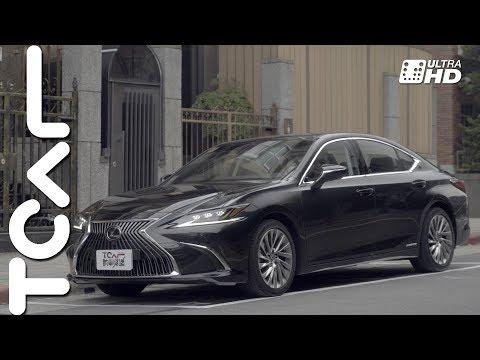 [4K] 顛峰之作 Lexus