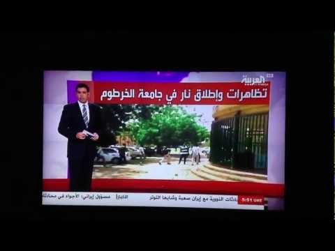 University of Khartoum demonstrations coverage on Alarabiya