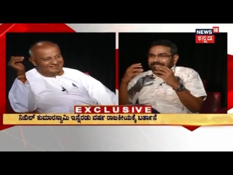 JDS President Deve Gowda Candid Chat With News18 Kannada | We Aren't Kingmaker, We're King