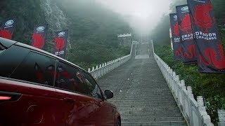 The Drive - Range Rover Sport - Dragon Challenge
