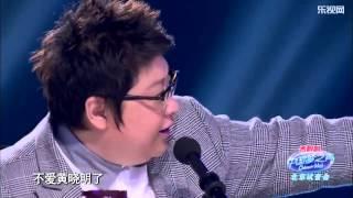 韩红毒舌痛斥选手造假 任贤齐争宠取代黄晓明 20140922