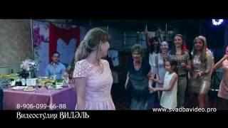 Свадебный клип 20 августа 2016 года Москва