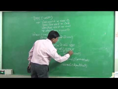 Commers 01 Fundamental of commerce Hindi