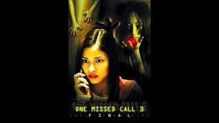 видео Один пропущенный звонок (фильм, 2008)