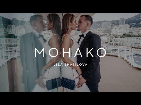 Vlog Monaco/ Formula 1 Grand Prix