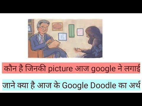 आज का Google Doodle || 1Oct का Google Doodle || Dr herbert kleber