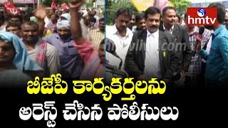 Police Arrests BJP Activistand#39;s   Khammam Bandh   TS RTC Strike Day -10   hmtv Telugu News