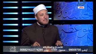 الموعظة الحسنة|ابي انفصل عن امي من سنين .. هل اتصل بيه عشان عقوق للوالدين ؟؟