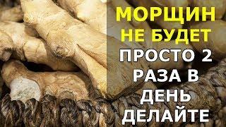 Морщины УХОДЯТ так как БОЯТСЯ ЭТОГО Средства (р)